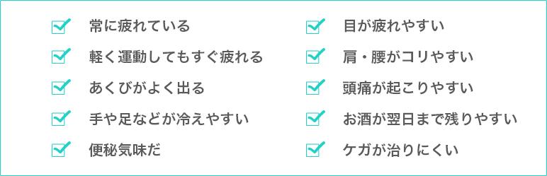 sanso_02